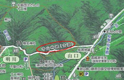 森林塾マップ拡大図(寺山峠)