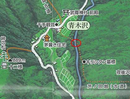森林塾青水の青木沢橋