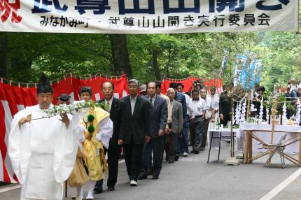2009年6月28日武尊山(ほたかさん)山開き